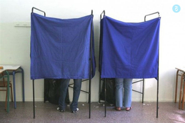 Εκλογές 4