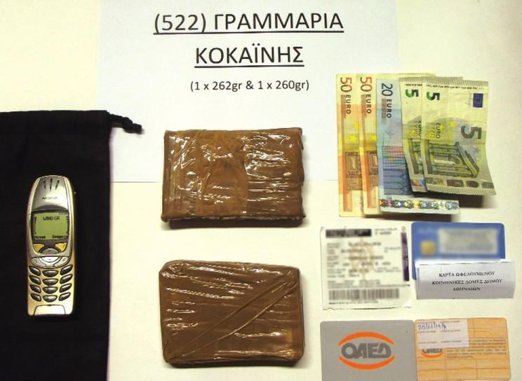 κοκαινη αλβανος
