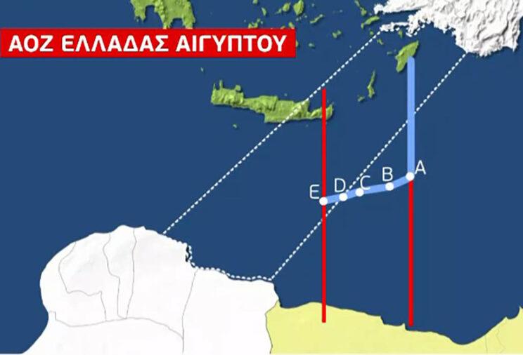 Αυτή είναι η Συμφωνία ΑΟΖ Ελλάδας – Αιγύπτου - Δημοκρατική της Ρόδου